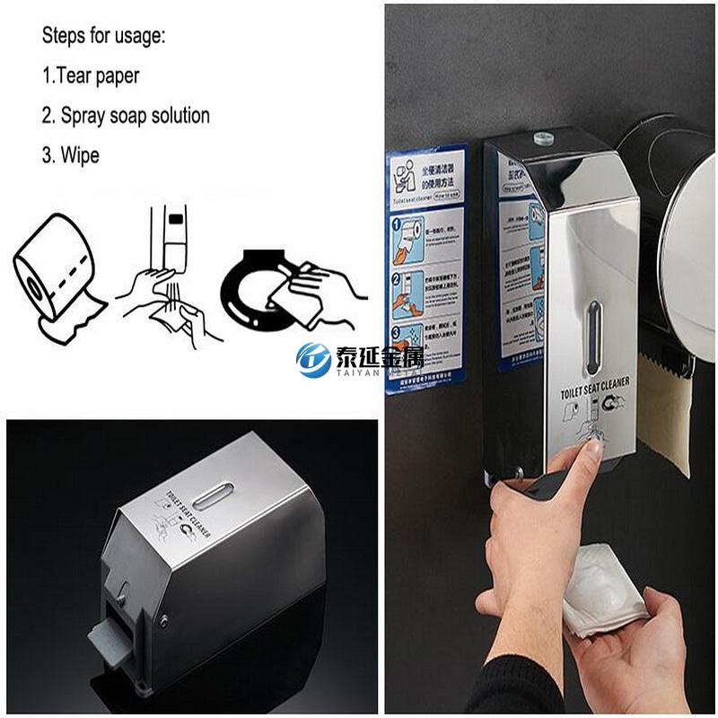 Toilet seat cleaner dispenser