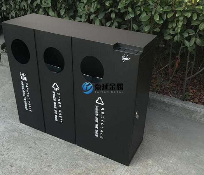 Rubbish recycle bin
