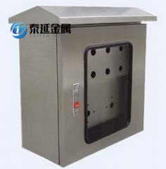 Outdoor Industrial Power Distribution Cabinets