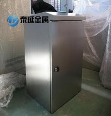 Waterproof Stainless Steel Electronic Enclosures