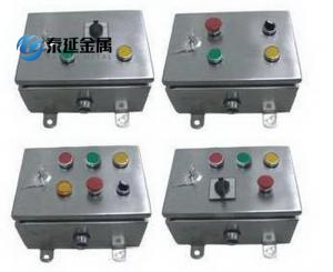 Sheet Metal Push Button SS316 Boxes