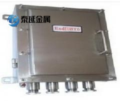 Trustworthy Stainless Steel Explosion Proof Junction Box With Lever Suppliers