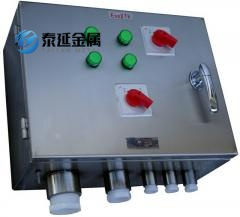 Sheet Metal Exell T6 Control Boxes
