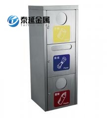 Stainless Steel Drawer Type Waste Recycling Bins
