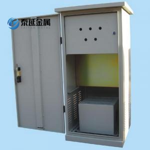 Powder Painting Metal Power Cabinets