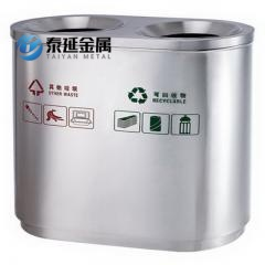 Stainless Steel  Indoor Garbage Boxes