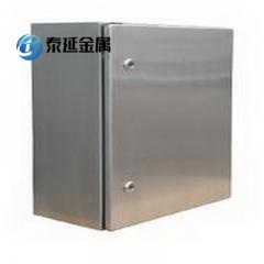 IP65 NEMA Stainless Steel Enclosures Custom