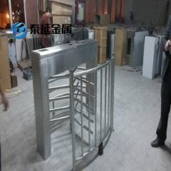 Access Control Systems  Height Turnstiles