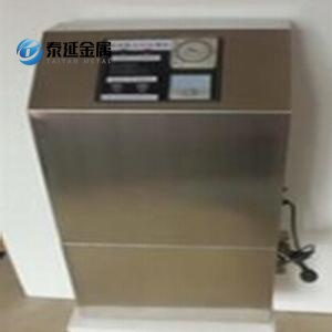 Stainless Steel Sterilization Boxes Custom
