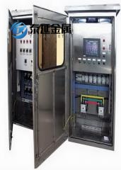 Window Vertical Control Panel Boxes