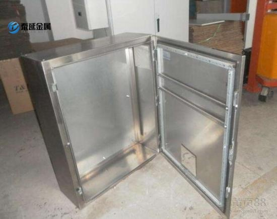 Outdoor Metal Electrical Junction Boxes Fabricated