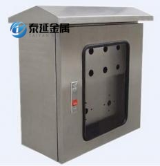 IP65 Wall Mounting Distribution Panel Box