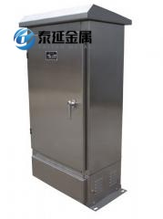 Metal Electrical Cabinets Made For Power Supply