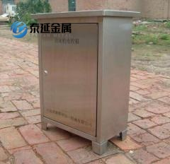 Good Quality Sheet Metal Electrical Enclosures Manufacturers
