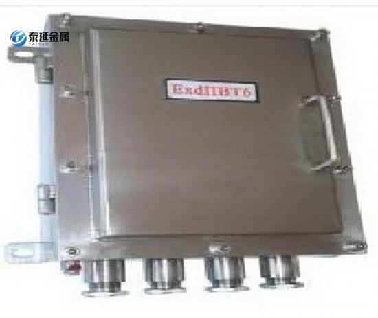 Stainless Steel Explosion Proof Junction Box With Lever