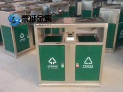 Environmental SS 304 Recyclable Dustbins
