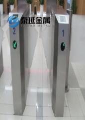 Automation Optical Wing Turnstile Gates