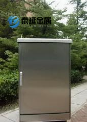 Outdoor Power Control Panel Boxes