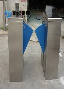 Box Wing Barrier Gates Enclosures
