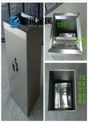 Environmental Sanitation Stainless Steel Peel Boxes