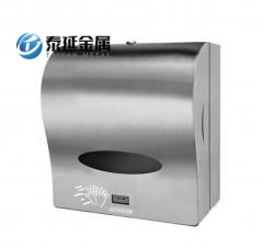 Stainless steel 304 paper towel dispenser design and custom