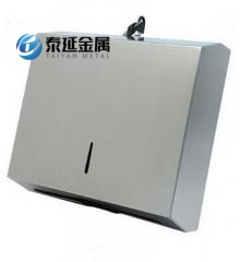 SS304 folding paper towel dispenser