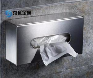 Square falt SS304 tissue box holder