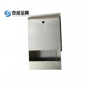 SS304 toilet paper towel dispenser
