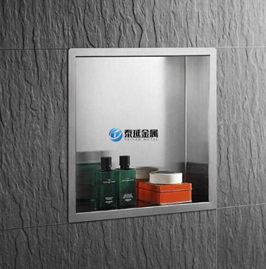 Washroom recessed shampoo holder
