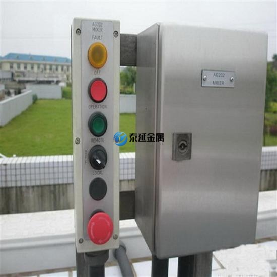Button Control Boxes Of Access Control Systems